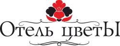 """Уютный мини-отель""""Цветы"""" с современным дизайном номеров в тихом районе, в самом сердце исторического центра Перми."""